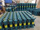 PPR单袋式過濾器