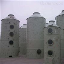 渭南玻璃钢废气净化塔新型净化设备效果满意