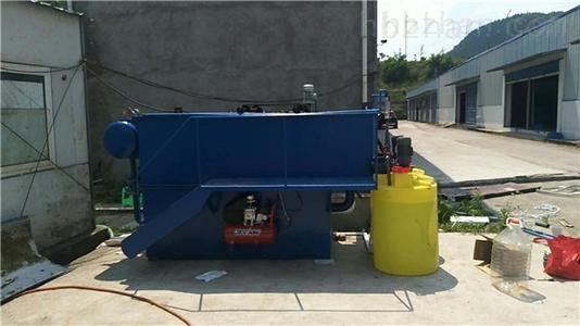 湛江 再生塑料清洗污水处理设备 哪家质量好