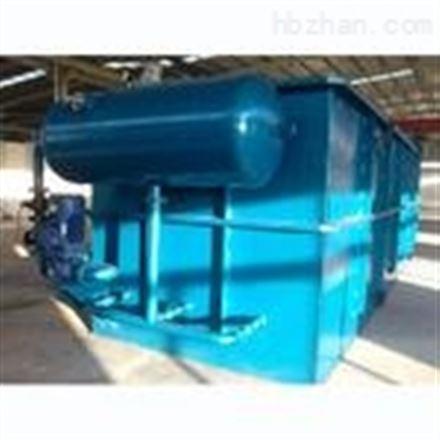 塑料清洗污水处理系统