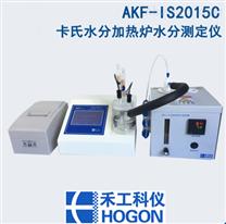 AKF-IS2015C微量水分測定儀(庫侖法)