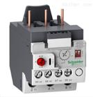 LR9F7579施耐德schneider热过载继电器LR9D02资料