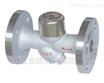CS49H 圓盤式蒸汽疏水閥