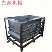 光纤陶瓷单槽式超声波清洗机