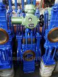 SCZ973H/SCZ973F电动穿透式刀型闸阀