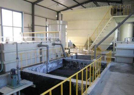 白城 电镀废水处理设备 企业