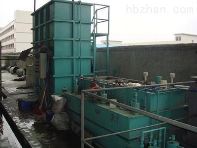 HDAF-5青岛 电镀污水处理设备 厂家报价