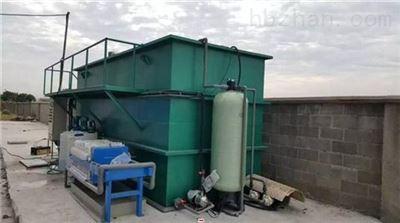 HDAF-5平顶山 电镀废水处理设备 作用
