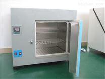 XCT-3FD三十段智能程序型高溫鼓風幹燥箱