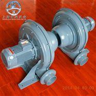 CX-机械生产生产厂家设备配套用中压鼓风机
