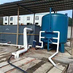 塑料制品废水处理设备