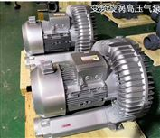 RB-81D-1温泉设备鼓泡旋涡高压鼓风机
