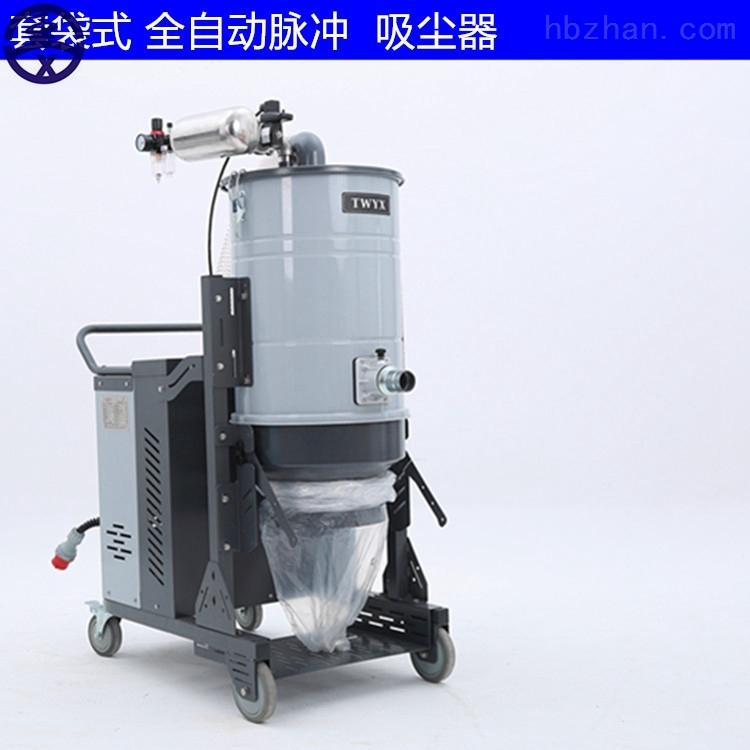 SH系列5.5kw重工脉冲式工业吸尘器