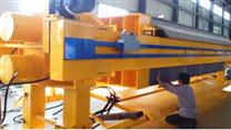1500型液压自动压紧压滤机