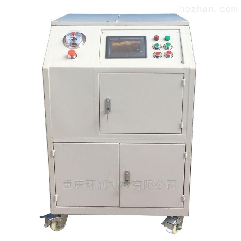HR系列全自动定量电动加注油机