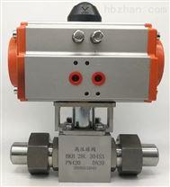 Q621N氣動天然氣高壓球閥