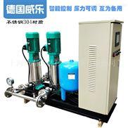 定压补水设备进口威乐变频供水