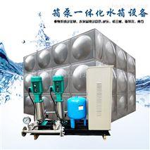 箱式恒压智能供水设备进口威乐