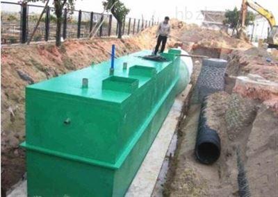 HDAF-5许昌 发电厂污水处理设备 厂家
