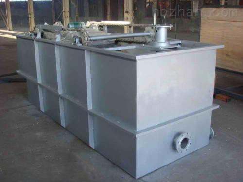 本溪 再生塑料清洗污水处理设备 厂家报价