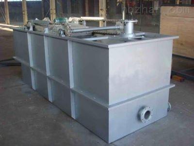 HDAF-5钦州 废旧塑料清洗污水处理设备 工作原理