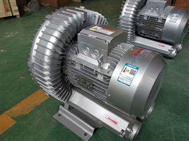 气体传送7.5kw低噪音高压鼓风机厂家