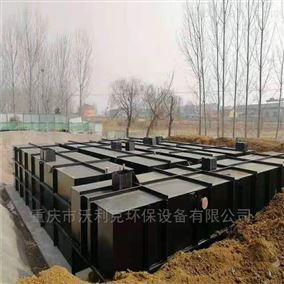 重庆屠宰场一体化污水处理生产厂家