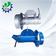 QJB0.37/6-220小型高速潜水搅拌机