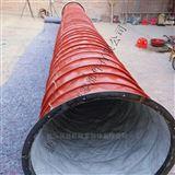 自定耐高温防火阻燃陶瓷纤维硅钛通风软连接
