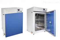 270升實驗箱 GHP-9270隔水式培養箱