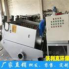 万州车载式污泥脱水机 高效叠螺压滤机