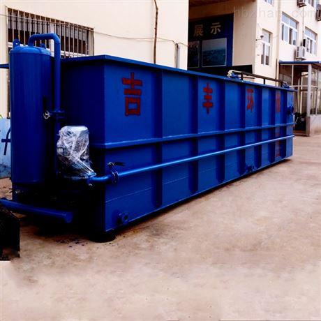 酒店布草洗涤污水处理设备技术