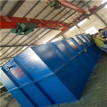 油漆生產廢水處理設備