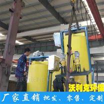万州三箱一体化加药装置 污水处理加药设备