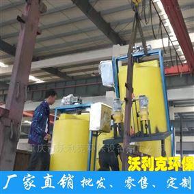 重庆涪陵三箱一体化全自动加药装置选型价格