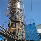 hc-20190630专业加工锅炉烟气脱硫塔 脱硫除尘器