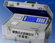COD水质检测仪