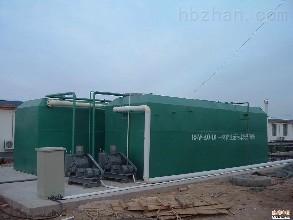 安顺 再生塑料清洗污水处理设备 厂家