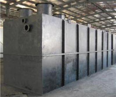 HDAF-5阳江 再生塑料清洗污水处理设备 哪里有卖