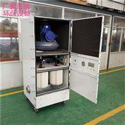 FMCJC-5500粉尘防爆除尘器