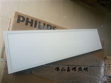 飞利浦RC091V 300x1200吊装式LED平板灯