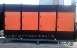 ZX-FQ-15AVOC废气处理VOCS废气设备厂家众鑫兴业