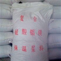 复合硅酸盐保温浆料罐体保温涂料