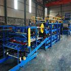 hc-20190702机制水泥砂浆岩棉复合板生产线成套设备