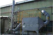 喷漆废气处理设备活性炭吸附