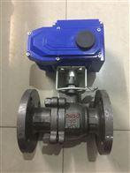 Q941F電動鑄鋼法蘭球閥