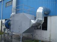 冶金厂活性炭吸附装置