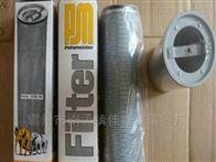 贺德克滤芯/0800D010BN/4HC 大象泵车滤芯