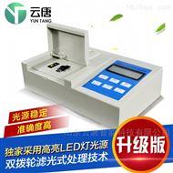 YT-ZJD土壤重金属含量测定仪