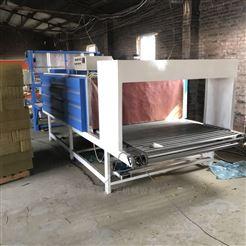 岩棉包装机热收缩膜包装设备